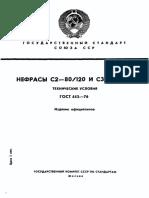 46266.pdf