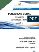 Pendidikan Moral Tahun 1