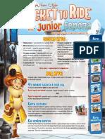 Ticket-to-ride-Junior-Evropa