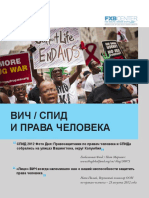 ВИЧ_СПИД_и_права_человека.pdf