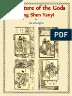 Investiture of the Gods Fengshen Yanyi - Xu Zhonglin.pdf
