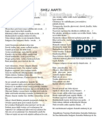 Shej Aarti_English.pdf