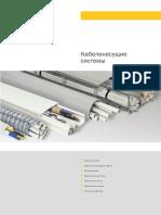 kabeln-system_passw.pdf