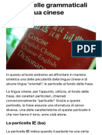 Le particelle grammaticali nella lingua cinese