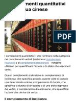 I complementi quantitativi nella lingua cinese