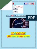 C37 COD-COI-COS.pdf