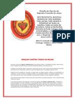 ORAÇÃO CONTRA TODOS OS MALES
