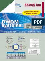 55000 km. of backbone DWDM networks. www.t8.ru 100G DWDM-VOLGA_ UNITING RUSSIA! DWDM. systems DEVELOPMENT DESIGN INSTALLATION.pdf