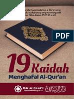 Dar ar-Rasa'il 19 Kaidah Menghafal al-Quran