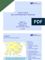 Sea Level Monitoring in Hong Kong.pdf