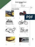 Worksheet Unit 14.pdf