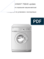 Инструкция по стиралке.pdf