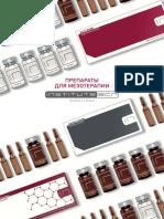 BCN_catalog-view.pdf