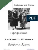 BS 125 Prathyakara and Dharana