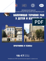 prog_tezis