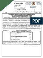 examen-statistiques-2-bac-sgc-2016-session-rattrapage-sujet