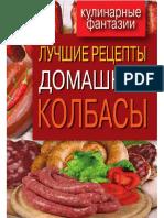 5815549.a4.pdf