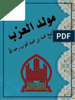 Maulid Al-Azabi 2019.pdf