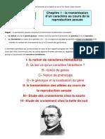 gntique chap1.pdf