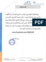 fb_public