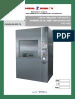 PHS - 400 PHS400.00.000(11.2017).pdf
