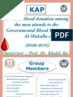 عرض تقديميblood donation
