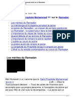55-hadith-du-saint-prophete-muhammad-saw-sur-le-ramadan