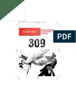 309-знай о своих правах(LABRC.NET).pdf