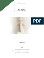 1 feb 2020 final1.pdf