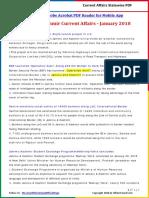 Jammu & Kashmir Current Affairs 2018 by AffairsCloud