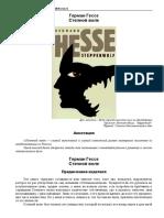 Herman_Hesse_Yalquzaq_rus.pdf
