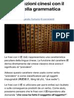 Le costruzioni cinesi con il 把 (bǎ) nella grammatica cinese.pdf