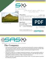 Sardar Automation Soultions Company