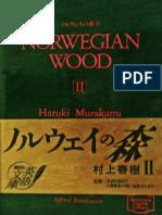 Murakami, Haruki - Norwegian Wood, Vol. 2 (Kodansha, 1989).pdf