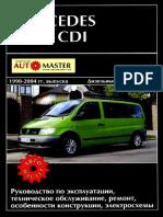 Mersedes-Benz Vito_1998-2004.pdf