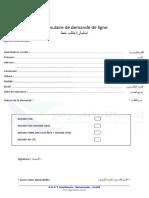 formulaire-de-demande-de-ligne-536
