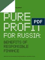 Pure Profit Eng for Web