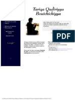 Tariqa Qadiriyya Boutchichiyya - Islam, soufisme, spiritualité, Maroc