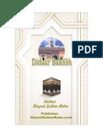 Didaar Bakhsh Klaan English Hazrat sultan bahoo books