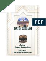 Taufeeq Ul Hidayat English Hazrat sultan bahoo books