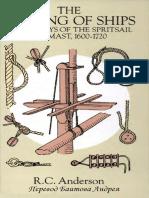 TheRiggingOfTheShipsInTheDaysOfSpritsailTopmast-1600-1720ver2.3.pdf