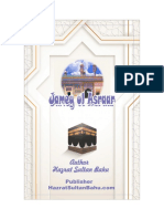 Jamey Ul Asraar English Hazrat sultan bahoo books