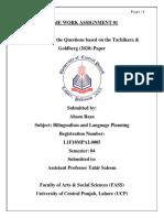 AHSAN RAZA (L1F18MPAL0005) HOMEWORK ASSIGNMENT 01