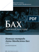 bach Anna Magdalena.pdf