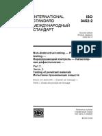ISO 3452-2-2006 Неразруш. контроль-капиллярная дефектоскопия- ч.2 испытание проникающих веществ