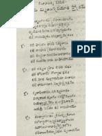 Sri Hanumath Bhujamga Stotram