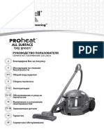 Bissell ProHeat All Rounder