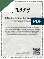 Léxico Hebreo Básico de Torah