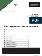 инструкция Vitek vitek_vt_1840