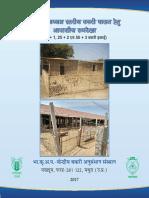 Hindi_50_25_10 goat housing (1)